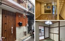 """日本大阪-""""Youshu"""" NO.102- Jinli Double Track Interchange with Rental Villa"""
