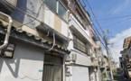 """日本大阪-""""Youshu"""" NO.104-Dual-track villa on Minato Central Line/Circular Line"""