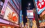 """日本大阪-""""Youlu VIP"""" NO.7-Tanimachi shopping street Shinsaibashi area full rented commercial building"""