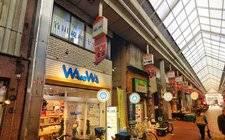 """JapanOsaka-""""Youlu VIP"""" NO.7-Tanimachi shopping street Shinsaibashi area full rented commercial building"""