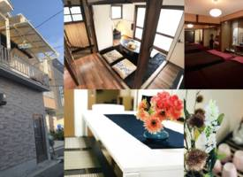 "大阪·""Youshu"" NO.105-Tianxia Tea House Rental Villa"