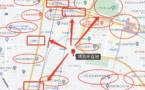 """日本大阪-""""Youshu"""" NO.106-Tianxia Tea House double-storey independent lease villa"""