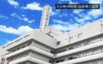"""日本大阪-""""Youshu"""" NO.107-Subway + Airport Line rented commercial villa"""