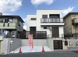 神户·神鉄有馬線 山の街駅 一戸建て