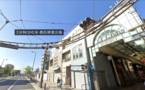 "JapanOsaka-""Youshu"" NO.110-Tsurumi Bridge fully rents the entire rent-collecting villa"