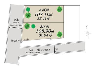 日本东京-世田谷区中町1丁目 売地 A区画