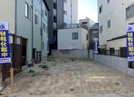 大阪·【売土地/条件付 住吉区清水丘3丁目】 駅近2沿線利用可
