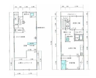日本函馆市-「优墅」NO.111-北海道函馆带牌照民宿