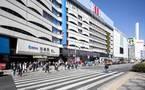 日本东京-「有路VIP」NO.11-东京多用途整栋商业楼