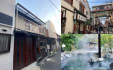 日本大阪-「优墅」NO.113-鹤桥商圈和风精装别墅