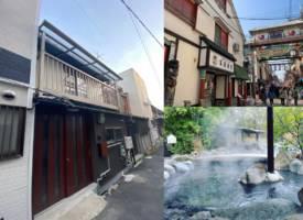 大阪·「优墅」NO.113-鹤桥商圈和风精装别墅