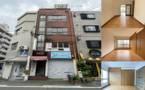 日本大阪-「有路VIP」NO.12-大阪心斋桥圈带租商业楼