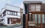 """日本東京-""""Excellent Villa"""" NO.11- North Ikebukuro Double-Layer Villa"""