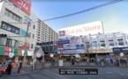 日本东京-「东京投资公寓」トップ金町第三
