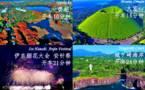 日本伊東市-「土地」高尔夫球场+高奢旅馆别墅