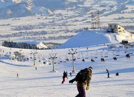 南魚沼郡·「土地」新潟滑雪场度假村